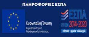 espa_prekascp.gr_electech.gr