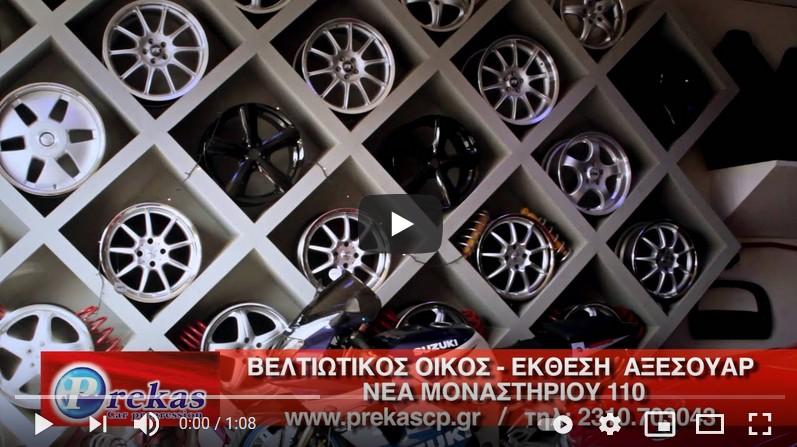 prekas-hd-tv-spot-electech_gr